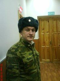 Юрий Чипиль, 10 июня , Москва, id75053454
