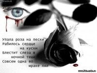 Nizo Nuriev, 22 октября , Качканар, id80909285