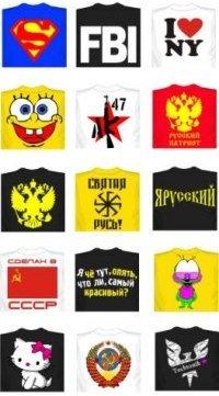 Где можно купить футболки в Тамбове