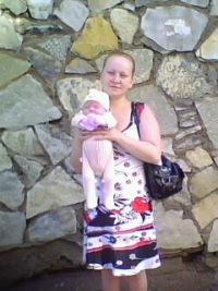 Екатерина Климова, 2 ноября 1998, Уфа, id114636024