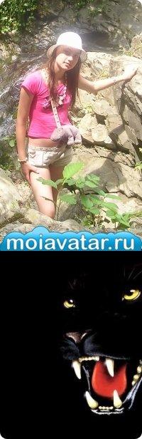 Анна Киселёва, 31 июля 1995, Рязань, id29652018