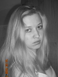 Любовь Южанина, 12 декабря , Новокузнецк, id46909843