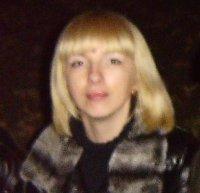 Марина Мутос, 31 октября , Хмельницкий, id40959816