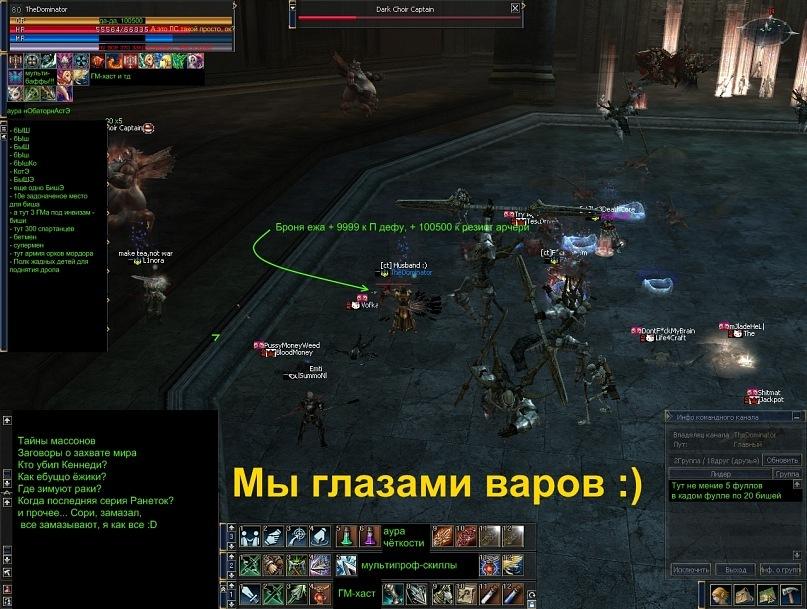 http://cs863.vkontakte.ru/u42528119/126446919/y_683ae567.jpg