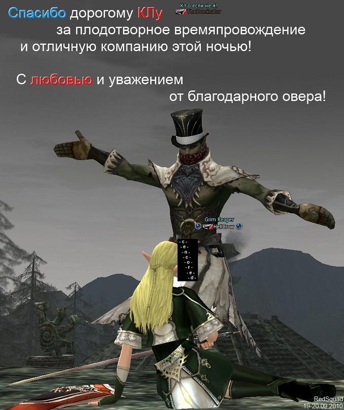 http://cs863.vkontakte.ru/u42528119/126446919/y_6dcdbfb5.jpg