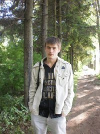 Сергей Вавилов,