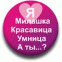 Юлечка Волкова, 7 апреля 1972, Среднеуральск, id94487637