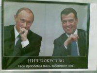 Иван Савин, 15 февраля , Санкт-Петербург, id34730857
