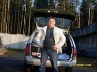 Дмитрий Григорьев, 7 ноября , Ногинск, id42509086