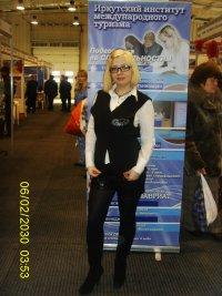 Мария Соловьёва, 27 ноября 1989, Иркутск, id45662364