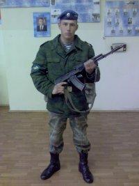 Александр Булатов, 2 августа , Пермь, id48407161