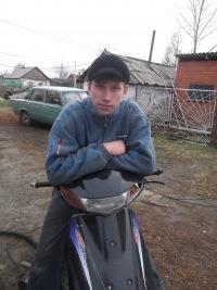 Ростислав Захаров, 6 марта 1992, Барнаул, id108560231