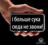 Денис Анюфин, 5 июля , Санкт-Петербург, id31353255