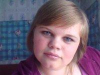 Анастейша Наська, 8 марта 1992, Ижевск, id34351430