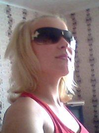 Тоня Кувыркина, 5 октября , Нижний Тагил, id99801683