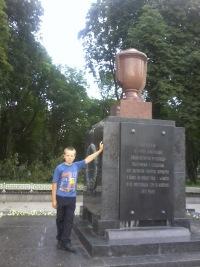 Олександр Приймачок, 25 июля 1999, Краснодар, id124456688