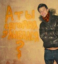Алексей Смирнов, 13 декабря 1989, Мурманск, id42215816