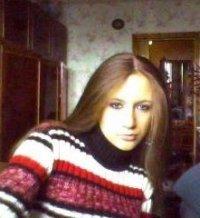 Таня Маляфка, 5 июня , Москва, id47772719