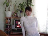 Мария Харитонова, 6 ноября 1981, Запорожье, id75790646
