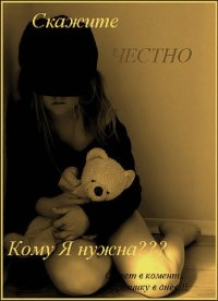 Еріка Незнайомка, 20 апреля 1991, Луганск, id76586574