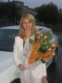 Люба Данич (харченко), 26 января 1993, Ужгород, id85816222
