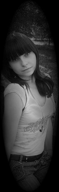 Natasha Koliberdina
