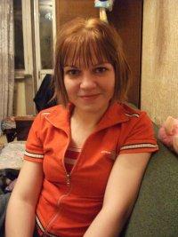 Светлана Паршина, 10 мая 1986, Нижний Новгород, id16151996