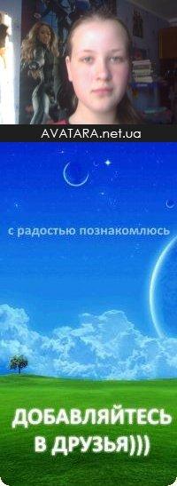 Танечка Бусарова, 8 апреля , Выездное, id38161889