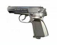 Пневматические пистолеты Gamo, Walther.