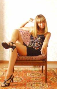 Наташа Колесникова, 5 июля 1993, Архангельск, id40607881