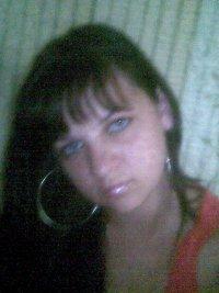 Диана Тигрицабешаная, 21 февраля 1990, id42148464