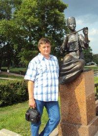 Александр Омельченко, 21 января 1969, Вологда, id70472685