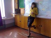 Ярина Муравель, 5 сентября 1989, Львов, id91501577