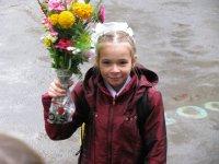 Nastasiya Russkih, 19 июля , Ижевск, id93710041