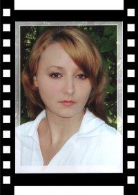 Виктория Шаповалова, 10 декабря 1989, Киев, id9893714