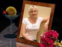 Ольга Жигалова(марченкова), 10 декабря 1981, Ижевск, id99865649