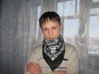 Серёжа Апасеев, 26 ноября 1995, Тюмень, id73359348