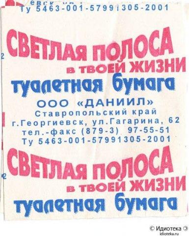 http://cs87.vkontakte.ru/u123335/12003915/x_06d633fc.jpg