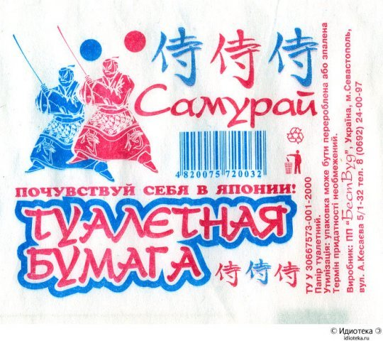 http://cs87.vkontakte.ru/u123335/12003915/x_38a02042.jpg