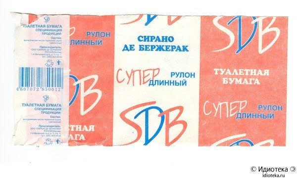 http://cs87.vkontakte.ru/u123335/12003915/x_397e7f8b.jpg