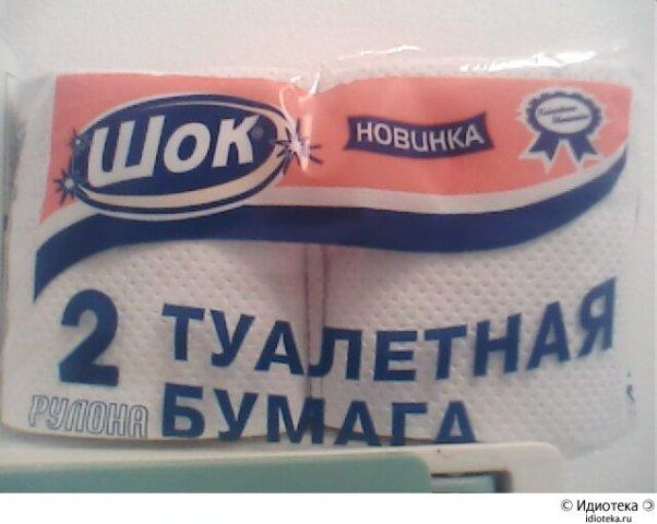 http://cs87.vkontakte.ru/u123335/12003915/x_6210c826.jpg