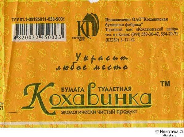 http://cs87.vkontakte.ru/u123335/12003915/x_aeac49d7.jpg