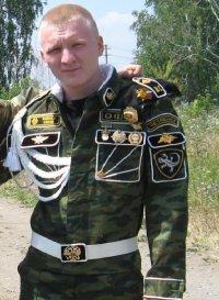 Евгений Павлов, 5 июня 1995, Курган, id91909051