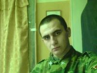 Фанис Габдурахманов, 24 мая 1988, Пермь, id93794584