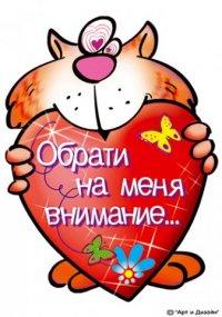 Ольга Игнатьева, 29 декабря 1991, Казань, id100128611