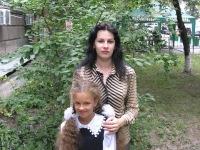 Лиза Велкова, 7 июня , Киев, id110146610
