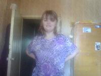 Наталья Таланова, 11 августа 1989, Новосибирск, id127527143