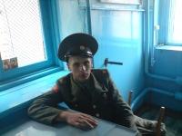Дмитрий Бойко, Ульяновск, id144721191