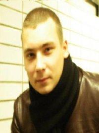 Макс Им, 1 сентября , Москва, id40670823
