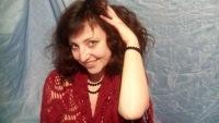 Янина Шуст, 5 декабря 1979, Киев, id9225182